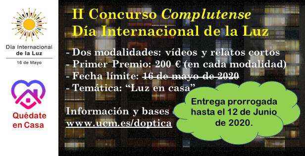II Concurso Complutense Día Internacional de la Luz. Bases (pincha aquí). - 1
